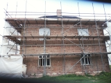 <h5>Renovation Projects4</h5><p>Renovation Projects in Coventry</p>